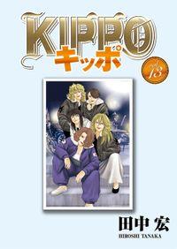 KIPPO / 13