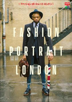 FASHION PORTRAIT LONDON-電子書籍
