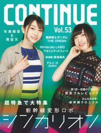 CONTINUE Vol.53