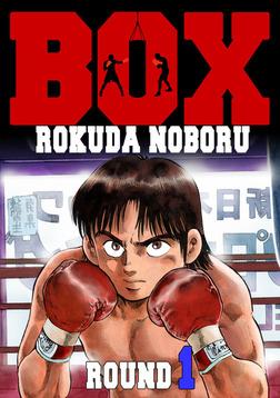 BOX(1)-電子書籍
