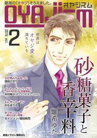 月刊オヤジズム2015年 Vol.2