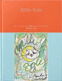 Mille Sole -にゃーたんと1000のたいようたち
