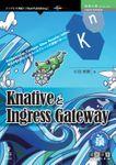 KnativeとIngress Gateway Ambassador、Contour、Gloo、Kourier、Istioに見出すEnvoyコントロールプレーンの実装パターン