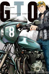 GTO Paradise Lost Volume 8
