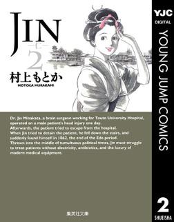 JIN―仁― 2-電子書籍