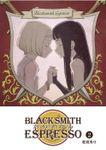 BLACKSMITH ESPRESSO(GANMA!)