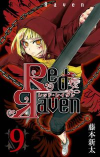 Red Raven 9巻