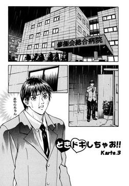 バージンフェティシズム【分冊版 8/8】-電子書籍
