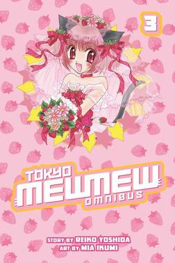 Tokyo Mew Mew Omnibus 3-電子書籍