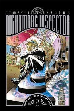 Nightmare Inspector: Yumekui Kenbun, Vol. 2-電子書籍