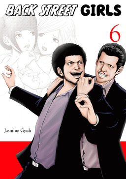 Back Street Girls 6