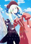 morning after 徒花の妖精姫3