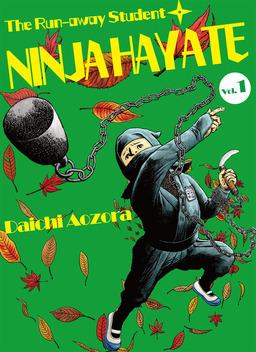 The Run-away Student NINJA HAYATE, Volume 1