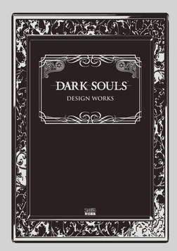 DARK SOULS DESIGN WORKS-電子書籍