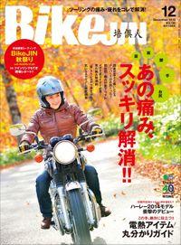 BikeJIN/培倶人 2013年12月号 Vol.130