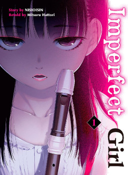 Imperfect Girl Volume 1