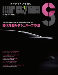 CAR STYLING Vol.16