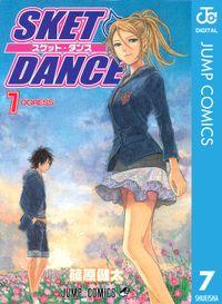 SKET DANCE モノクロ版 7