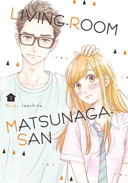 Living-Room Matsunaga-san Volume 2