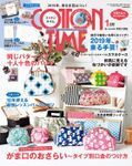 COTTON TIME 2019年 01月号