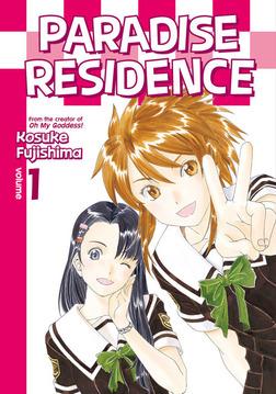 Paradise Residence 1-電子書籍