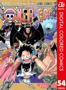 ONE PIECE カラー版 54-電子書籍