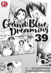 Grand Blue Dreaming Chapter 39