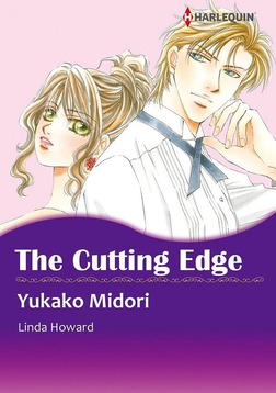 THE CUTTING EDGE-電子書籍