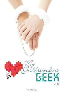 My Girlfriend's a Geek, Vol. 1-電子書籍