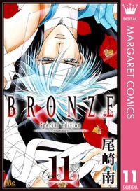 BRONZE -Special Edition- 11