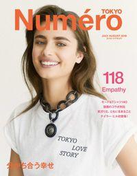 Numero TOKYO(ヌメロトウキョウ) 2018 年 07・08月 合併号 [雑誌]