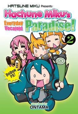 Hatsune Miku Presents: Hachune Miku's Everyday Vocaloid Paradise Vol. 2-電子書籍