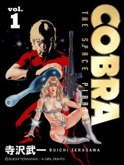 COBRA 1-電子書籍