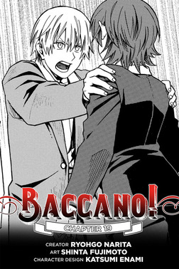 Baccano!, Chapter 19-電子書籍