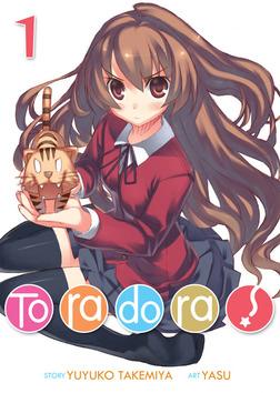 Toradora! Vol. 1-電子書籍