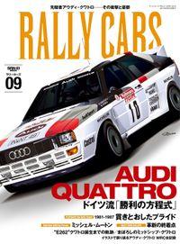 RALLY CARS Vol.9