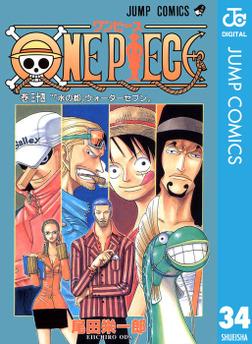 ONE PIECE モノクロ版 34-電子書籍