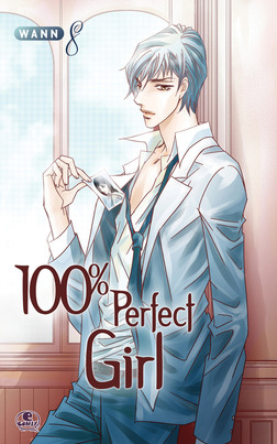 100%PerfectGirl8-電子書籍