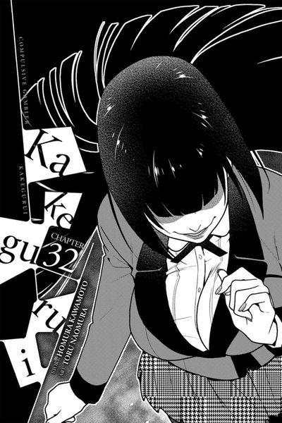 Kakegurui - Compulsive Gambler -, Chapter 32