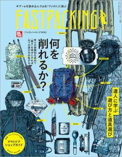 RUN+TRAIL別冊 ファストパッキング2016-電子書籍