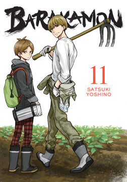 Barakamon, Vol. 11-電子書籍
