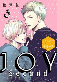 JOY Second 分冊版(3)
