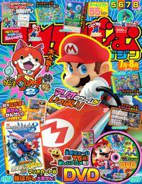 てれびげーむマガジン 2014 July