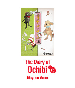 The Diary of Ochibi-san vol.3