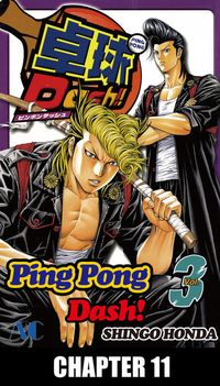 Ping Pong Dash!, Chapter 11