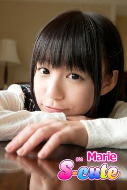 【S-cute】Marie #1-電子書籍