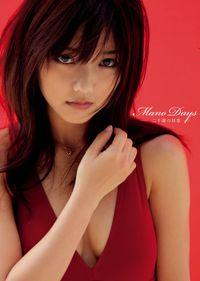 真野恵里菜写真集『MANO DAYS ~二十歳の初恋~』