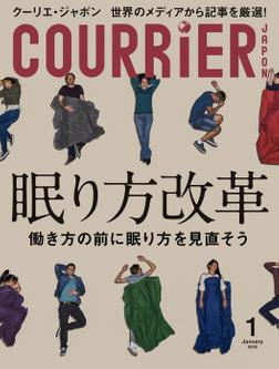 COURRiER Japon (クーリエジャポン)[電子書籍パッケージ版] 2020年 1月号-電子書籍