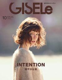 GISELe2019年10月号