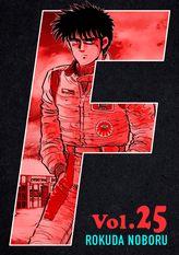 F VOL.25